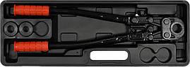 Пресс-клещи для труб Yato 53 см с насадками 3 шт. (YT-21750)