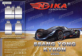 Авточехлы SsangYong Kyron 2005- Nika