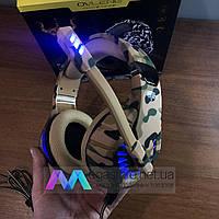 Игровые наушники с микрофоном Ovleng GT84 геймерские проводные для компьютера и ноутбука синие