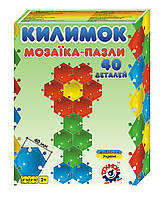 Мозаика-пазлы Коврик на 40 деталей. Мозайка для детей.
