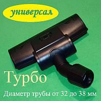 Розбірна універсальна турбощітка VC01W189 для пилососа (ролики спереду та ззаду)