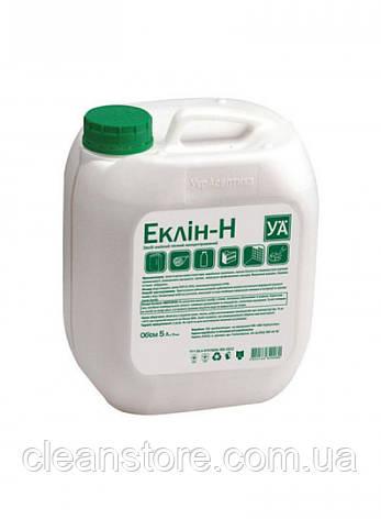 Нейтральний миючий засіб Эклин-Н, 10 л., фото 2