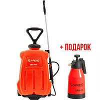 Опрыскиватель садовый Sadko SPR-16E аккумуляторный