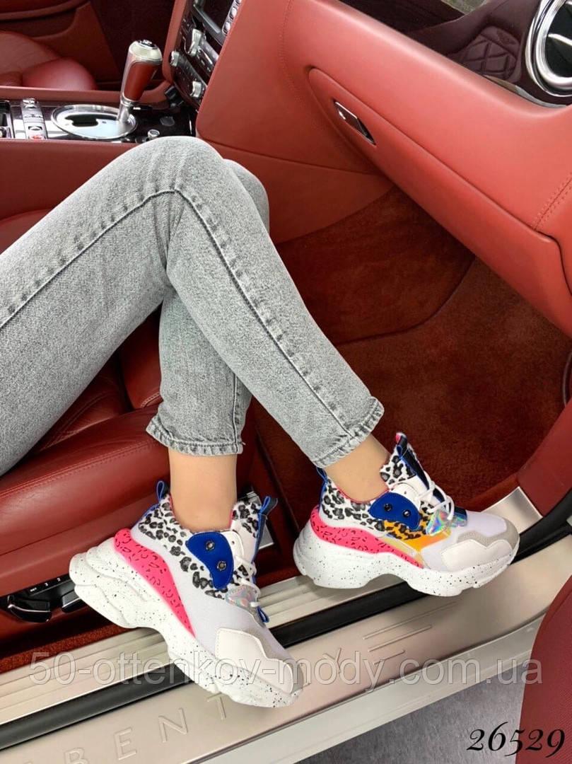Женские модные разноцветные кроссовки на массивной подошве