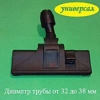 Щітка універсальна з закритими роликами VC01W06 (під трубу діаметром 32 / 38 мм)