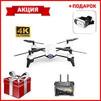 Квадрокоптер S165 2 камеры Ultra HD 4K + 720p летающий дрон + Очки виртуальной реальности VR BOX 2.0 в ПОДАРОК
