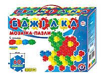 Мозаика-пазлы Пчелка на 60 деталей. Мозайка для детей.