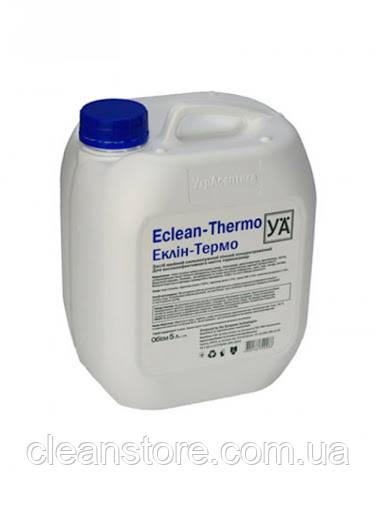 Эклин-Термо, екстращелочное миючий засіб, 10 л.