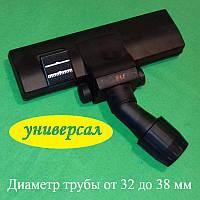 """Щітка килимова """"VC01W03"""" універсальна з відкритими роликами (під трубу діаметром 32 / 38 мм)"""