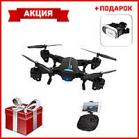 Квадрокоптер RC A6 складной WiFi камера летающий дрон + Очки виртуальной реальности VR BOX 2.0 в ПОДАРОК