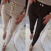 Женские стильные зауженные брюки