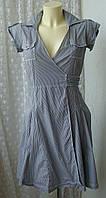 Платье летнее хлопок миди Jasper Conran р.42, фото 1