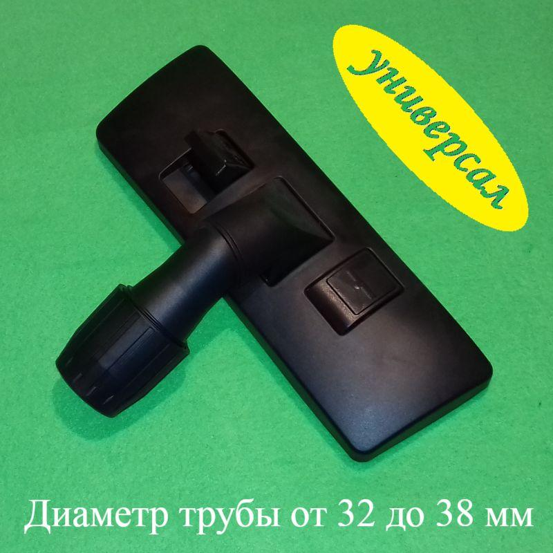 Щётка ковровая универсальная VC01W48 / FBQ-015 с двумя клавишами