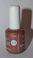 Гель - лак Yre, № 12, цвета в ассортименте 15 мл , фото 1