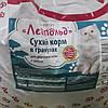"""Сухий корм """"Леопольд"""" для дорослих котів з рибою (5 кг)"""