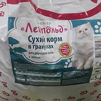 """Сухий корм """"Леопольд"""" для дорослих котів з рибою (5 кг), фото 1"""