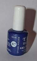 Гель - лак Yre, № 87, цвета в ассортименте 15 мл