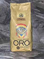 Кава в зернах Milaro oro 100% арабіка 1000 грм