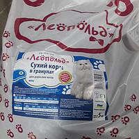 """Сухий корм """"Леопольд """" в гранулах для дорослих котів мікс. ( 5кг), фото 1"""