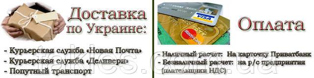 prodam_setku_ovoshhnuyu