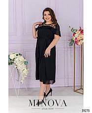 Платье женское большой размер №121Б-черный| 50|52|54, фото 2