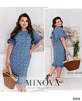 Платье женское большой размер №1758Б-голубой| 50| 58|р.