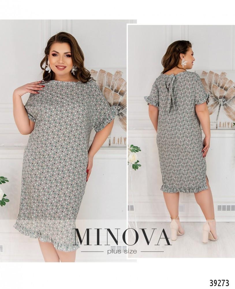 Платье женское большой размер №1758Б-фисташковый| 48|50|52|54|56|58|60