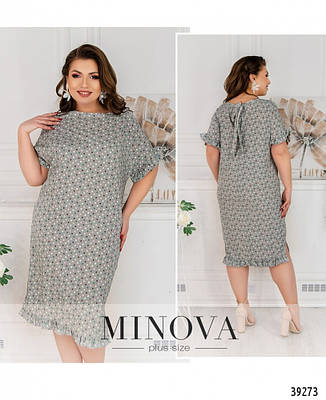 Платье женское большой размер №1758Б-фисташковый| 48|50|52|54|56|58|60, фото 2