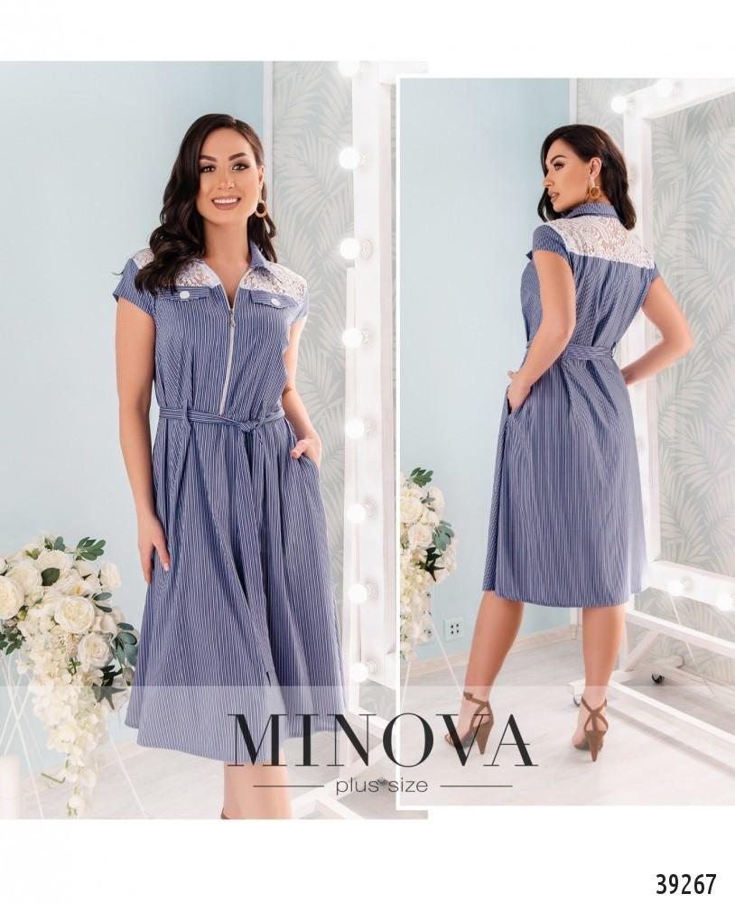 Платье женское большой размер №1907-1-голубой-розовый| 50-52|54-56|58-60|62-64