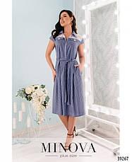 Платье женское большой размер №1907-1-голубой-розовый| 50-52|54-56|58-60|62-64, фото 2