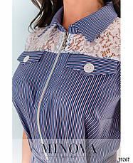 Платье женское большой размер №1907-1-голубой-розовый| 50-52|54-56|58-60|62-64, фото 3