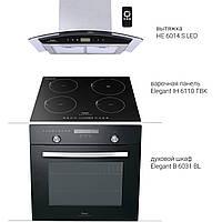 Комплект встраеваемый: Духовой шкаф Elegant B6031BL + Вытяжка HE6014 S + Варочная панель индукционная IH611TA