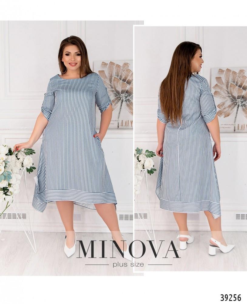 Платье женское большой размер №259Б-синий  50 52 54 56 58 60