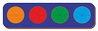 Дроби, Б.П.Никитин, 4 круга, ур.2, 300*90 мм, 061402