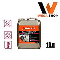 Пластификатор Для всех видов бетона (добавка в бетон) БАЙРИС 10 л
