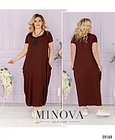 Платье женское большой размер в стиле бохо №168-шоколад| 50-52|54-56|58-60|62-64