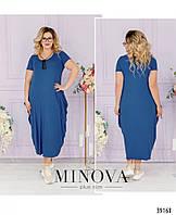 Платье женское большой размер в стиле бохо №168-джинс| 50-52|54-56|58-60|62-64