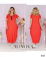 Платье женское большой размер в стиле бохо №168-коралл| 50-52|54-56|58-60|62-64