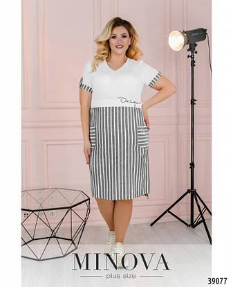 Платье женское большой размер №00074-серый| 52|54|56|58, фото 2