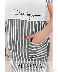 Платье женское большой размер №00074-серый| 52|54|56|58, фото 3