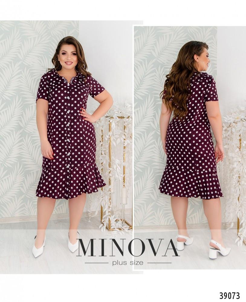 Платье женское большой размер №8613-бордо| 50|52|54|56|58|60