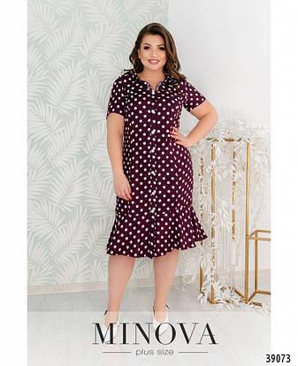 Платье женское большой размер №8613-бордо| 50|52|54|56|58|60, фото 2