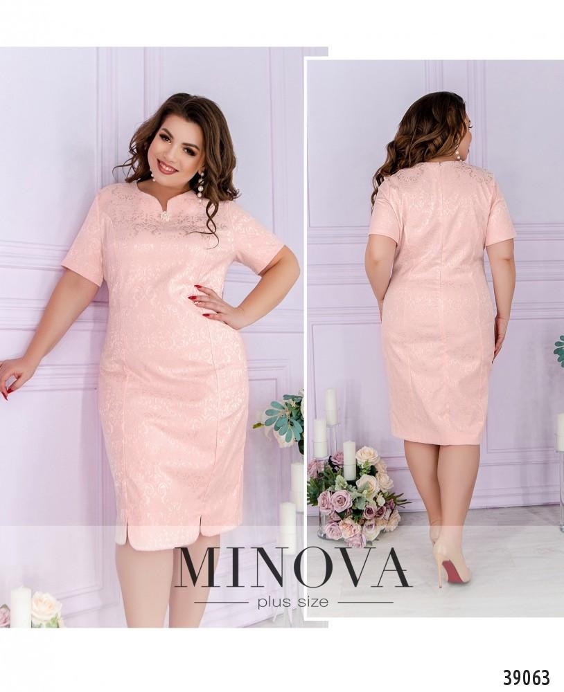 Платье женское большой размер №252Б-пудра| 50|52|54|56|58|60