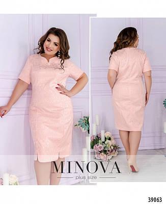 Платье женское большой размер №252Б-пудра| 50|52|54|56|58|60, фото 2