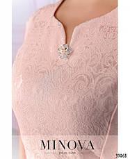 Платье женское большой размер №252Б-пудра| 50|52|54|56|58|60, фото 3