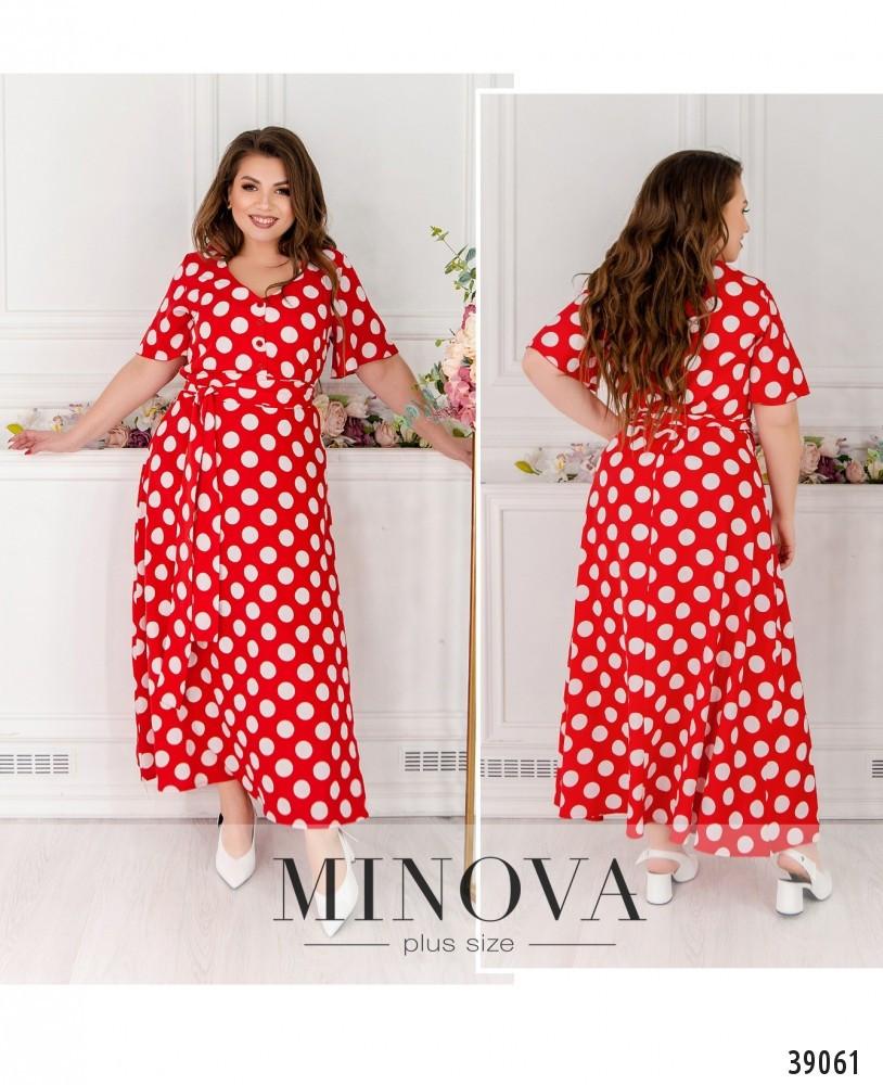 Платье женское большой размер №1756-красный| 48|50|52|54|56|58|60