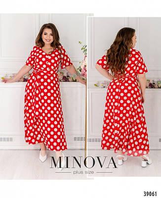 Платье женское большой размер №1756-красный| 48|50|52|54|56|58|60, фото 2