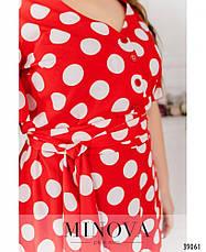 Платье женское большой размер №1756-красный| 48|50|52|54|56|58|60, фото 3