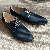 Туфли замшевые Lucky Choice синие