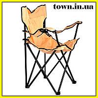 Раскладное кресло туристическое (Паук) с подстаканником, Складной стул для рыбалки , Кемпинг-кресло, фото 1
